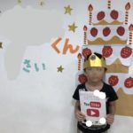 【近況報告】8月のお誕生日会をしました!!