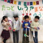 【近況報告】10・11月お誕生日会!